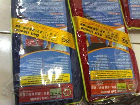 Bantal Getar Pijat Leher Opsional jual bantal pijat panas kesehatan automatic global toko segar aman