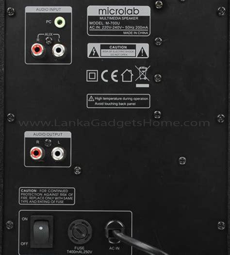 Microlab M 700u Tipe 2 1 By A16com microlab m700u fm usb sd remote lankagadgetshome 94