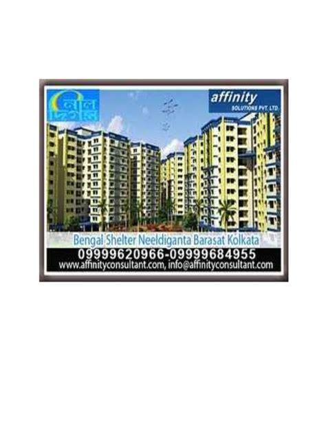 bengal shelter neeldiganta property 09999620966 bengal bengal shelter neeldiganta property 09999620966 bengal
