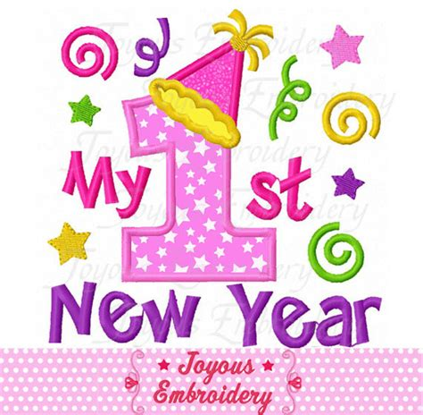 new year early years instant my 1st new year applique embroidery