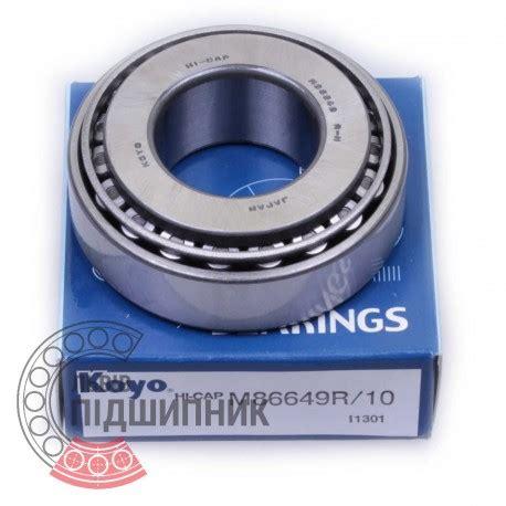 Bearing Taper M 349549 10 Koyo tapered m86649 m86610 koyo tapered roller bearing koyo price photo description parameters