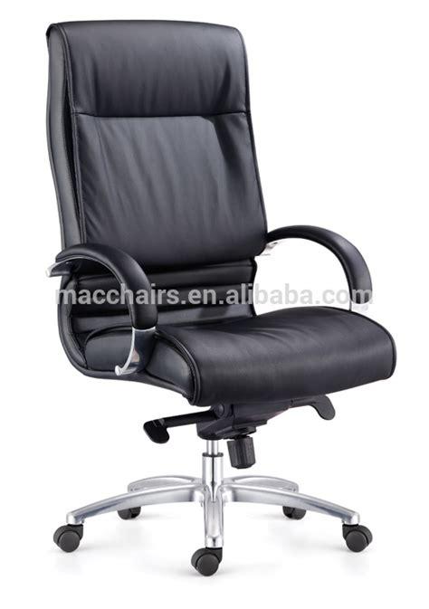 modern office chair stand wheel base aluminum office chair