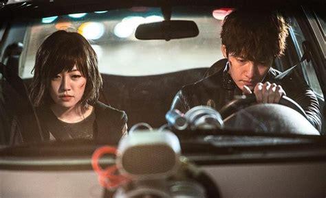 film bagus ji chang wook south korean actor is ji chang wook is a wanted man in