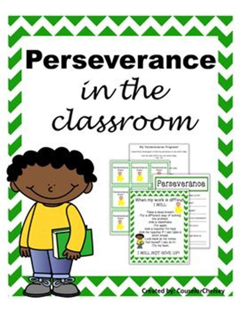 Perseverance In The Classroom Each Day Kid And Student