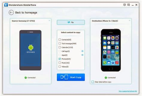 wondershare mobiletrans apk how to transfer contacts from samsung galaxy s3 4 5 to iphone 6 apk