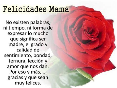 imagenes con frases bonitas para las madres the gallery for gt dia de las madres quotes in spanish