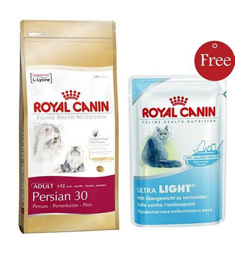Promo Royal Canin 2 Kg Cat 30 1 combo royal canin 30 cat food 2kg free royal