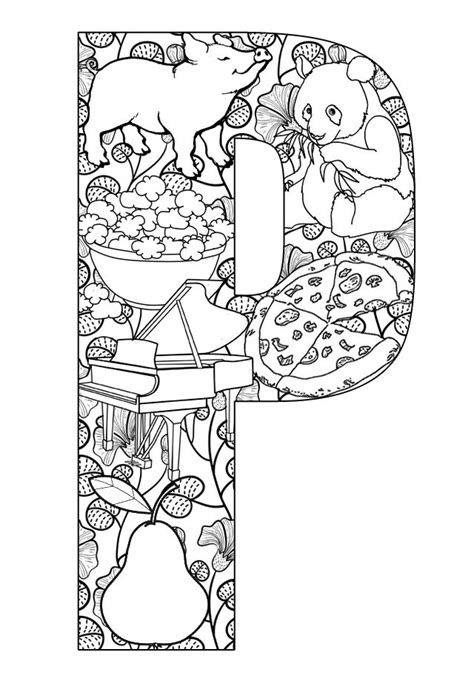 coloring book for a p totally free printable letters to teach your kiddo p