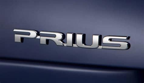 toyota prius logo toyota global architecture to boost prius toyota