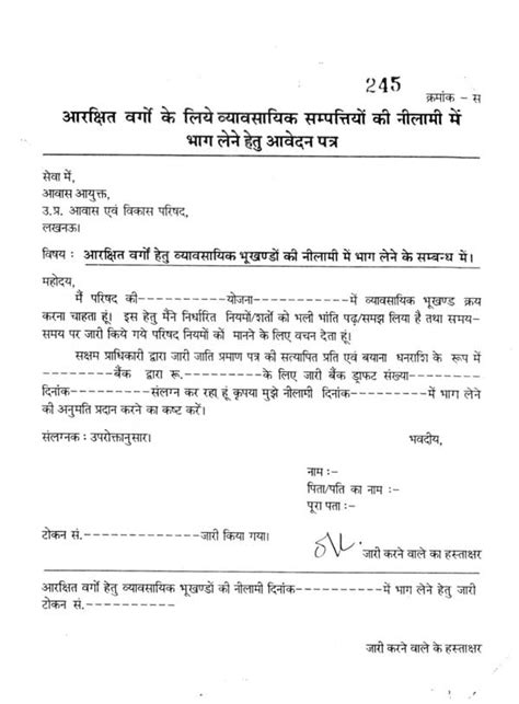 Sle Letter Of Guarantee For Hotel Reservation Flat Booking Cancellation Letter Sle 28 Images
