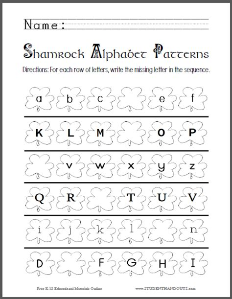 printable alphabet writing practice sheets pdf this fun worksheet perfect for st patrick s day march
