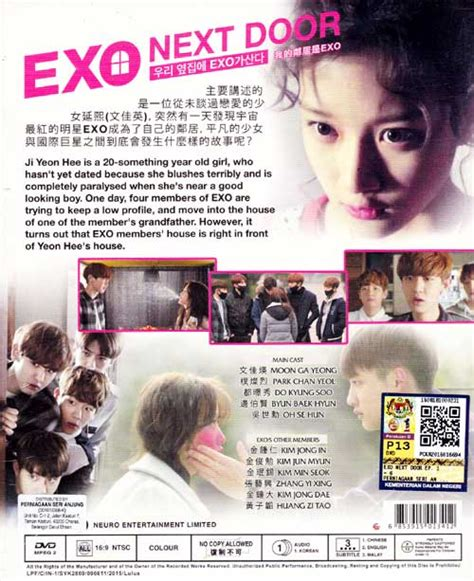 film korea exo next door season 2 exo next door dvd korean tv drama 2015 episode 1 16