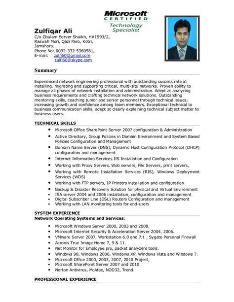resume format for windows system administrator zulfiqar ali chandio resume