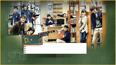 film romantis korea anak sekolah 4 tipe anak sekolah yang selalu ada di drama korea inikpop