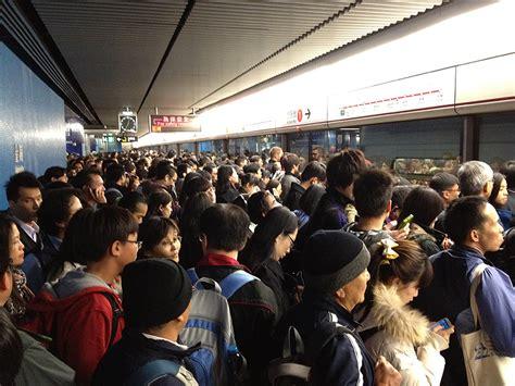 hong kong new year crowded mtr hong kong subway express trains hk map transportation