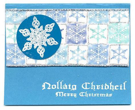 snowflake rubber st 105 best images about highlander celtic sts on