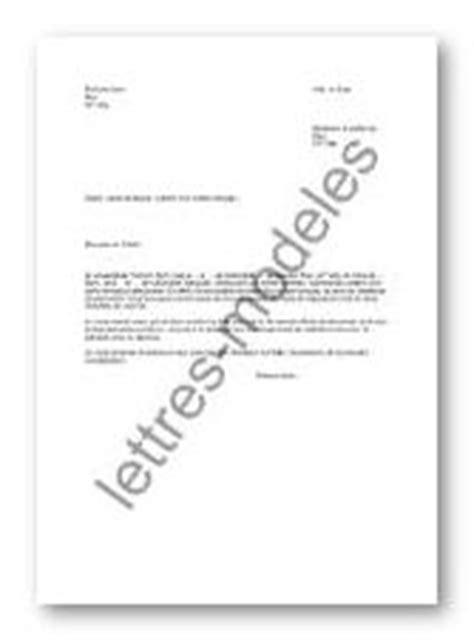 Lettre De Demande De Visa 10 Ans Modele Lettre De Motivation Pour Carte De Sejour De 10 Ans Document
