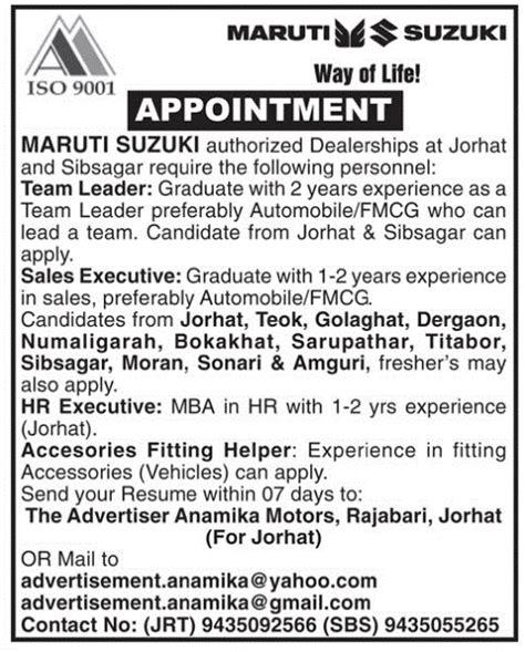 Maruti Suzuki Recruitment For Freshers Various In Maruti Suzuki Dealership At Jorhat