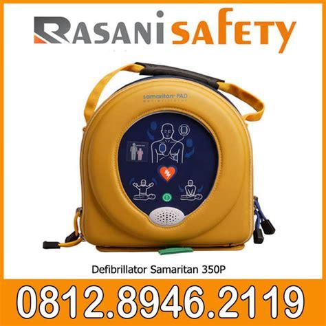 Harga Defibrillator Portable Murah 1 defibrillator samaritan 350p murah jual defibrillator