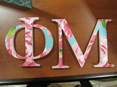 Recommendation Letter Phi Mu 85 Best Images About On Chevron Letter Tribal Letters And Quatrefoil