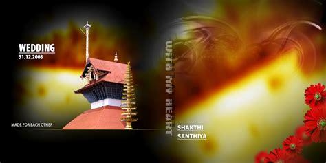 d world album download capture d world karizma album psd 12x30 free download