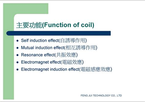 introduction about inductor smd power inductor power inductor supplies manufacturer 성직 수여자 प र र भ करन व ल コイル feng jui