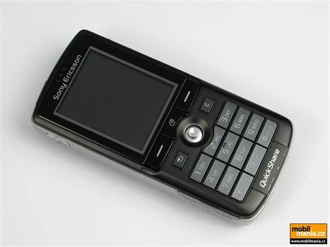 Sony Ericsson K750 sonyericsson k750 klinkerline