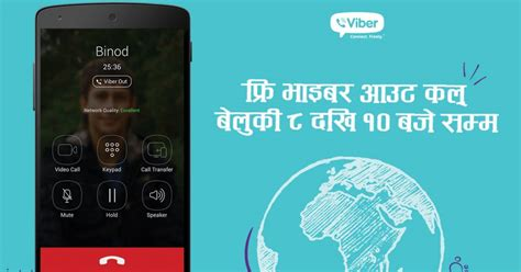free viber mobile viber offers free calls to any number in 52 countries