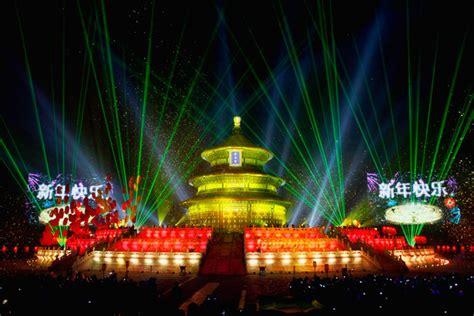 beijing celebrates new year 6 of 17 zimbio