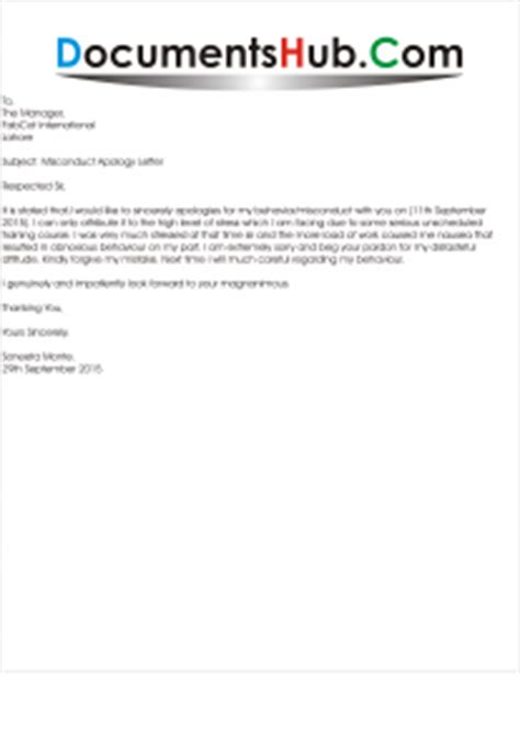 Sle Apology Letter To For Misconduct Apology Letter To Manager Due To Misconduct