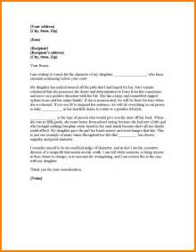 Character Reference Letter For Yourself 3 Character Letter For Court Sle Resume Reference