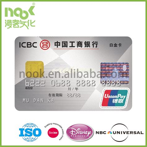 Standard Credit Card Size Template standard credit card size buy standard credit card size