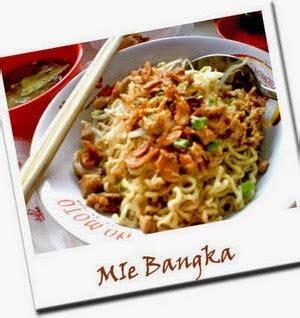 resep mie bangka dapur daerah khas indonesia