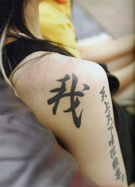 embarrassing celebrity chinese tattoos embarrassing chinese tattoo translation tattoo loaders