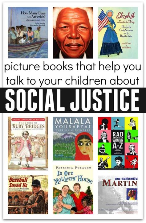 social justice picture books picture books about social justice social justice issues