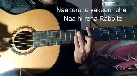 guitar tutorial by vijay kumar paani guitar tutorial yuvraj hans vinay kumar