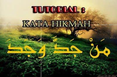 diari sufi  mutiara indah bahasa arab mahfudzat