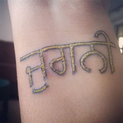 tattoo fonts punjabi golden color jugni in punjabi font on wrist