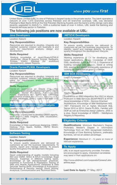 current vacancy in bank in united bank 2017 in karachi current vacancies