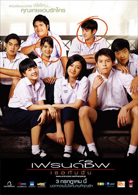 film romantis dari thailand mario maurer 10 film romantis thailand ini buat kamu