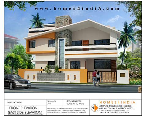 software for designing homes