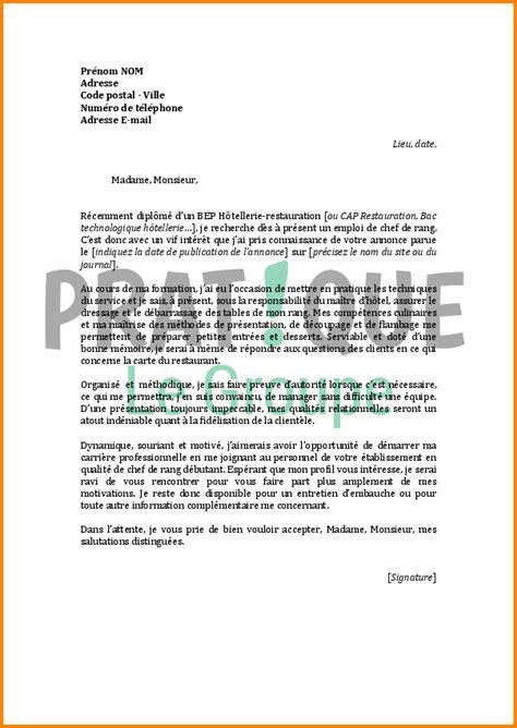 Lettre De Motivation Chef De Zone 9 lettre de motivation chef d 233 quipe format lettre