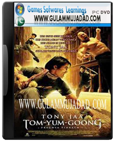 full version film tom yum goong free download ong bak pc game full version