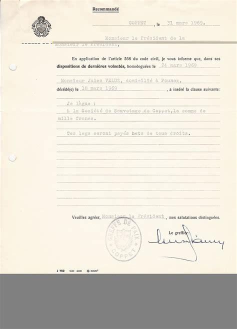 Lettre De Pr Sentation Justice Archives Par Th 232 Mes
