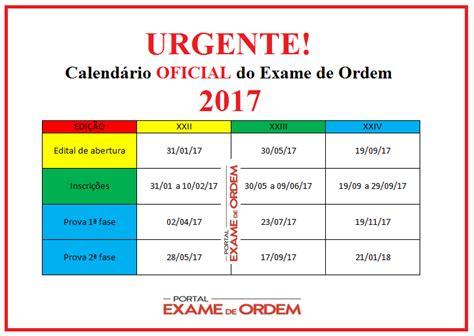 Calendario Oab 2017 Urgente Publicado O Calend 225 2017 Do Exame De Ordem
