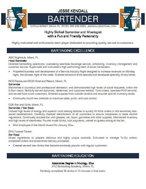sample resume for a bartender server elegant banquet of 25a template