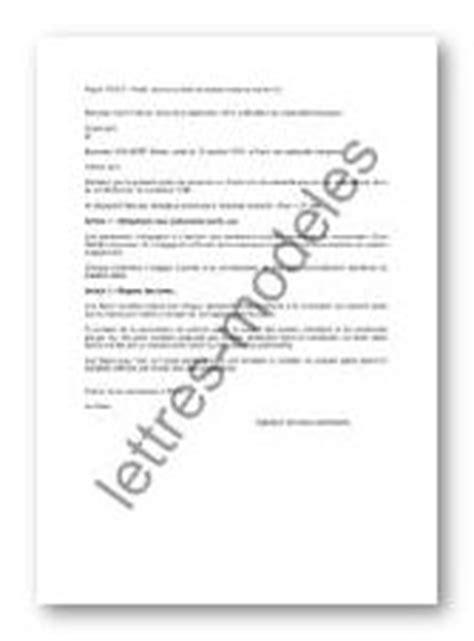Lettre Demande De Jours Pacs Mod 232 Le Et Exemple De Lettres Type Pacs Avec Clauses
