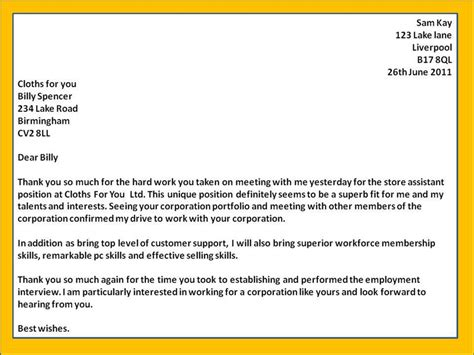 how to get a job interview thank you letters template