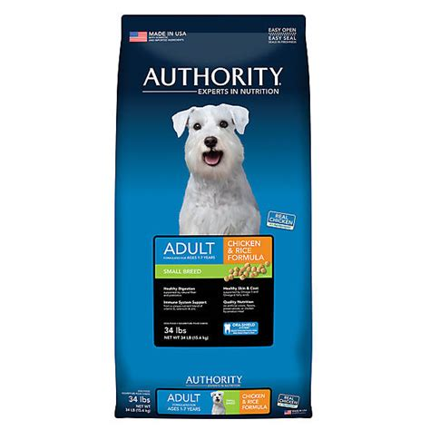petsmart authority food authority 174 small breed food chicken rice food petsmart