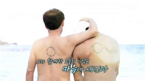 ikon tattoo 15 korean artists who fascinating tattoos soompi